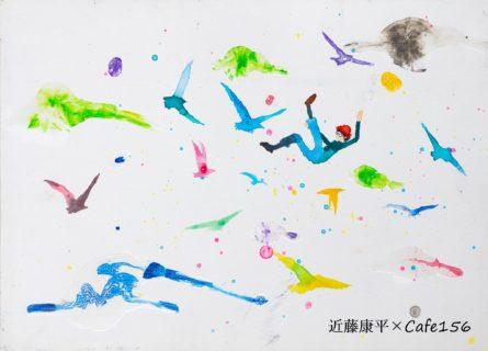 「樽木栄一郎 iro dori のための絵」