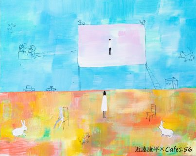 「夢の中のいくつかの断片」
