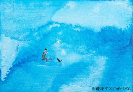 「青色の中での休憩 #4」