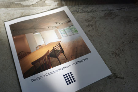 【107 RC Apartment House 】作品ブック完成しました。